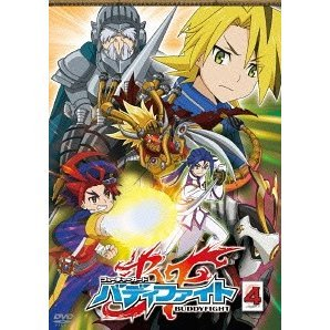 Future Card Buddyfight Vol.4