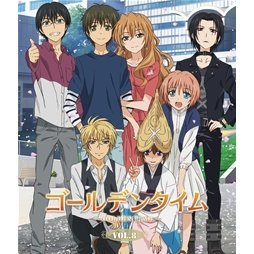 Golden Time Vol.8