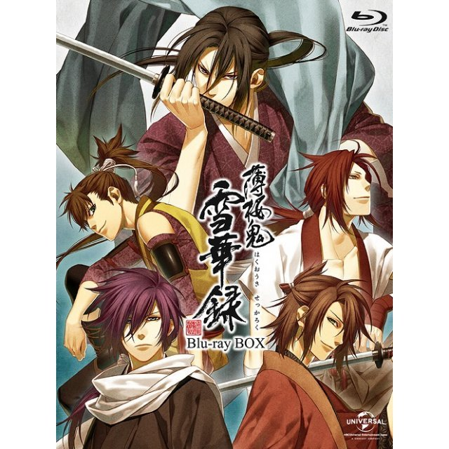 Hakuoki Sekkaroku Blu-ray Box [2Blu-ray+CD Limited Edition]