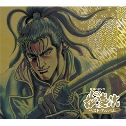 Sengoku Pachinko Cr Hana No Keiji Best Album [CD+DVD]