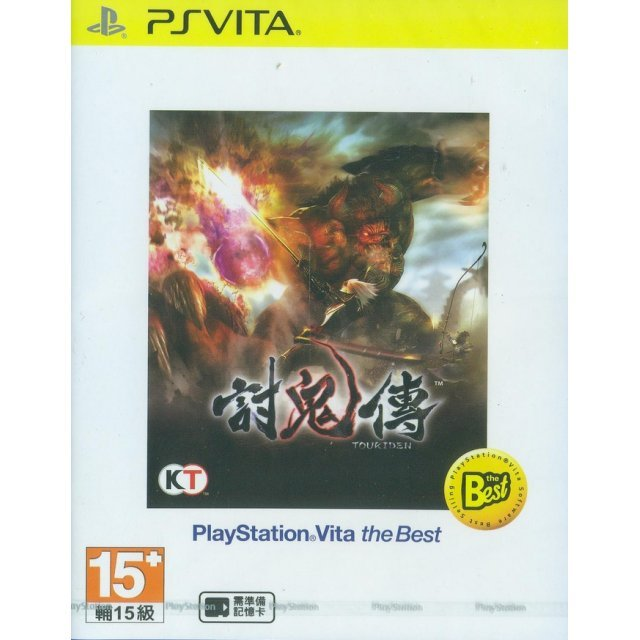 Toukiden (Koei the Best) (Chinese Sub)