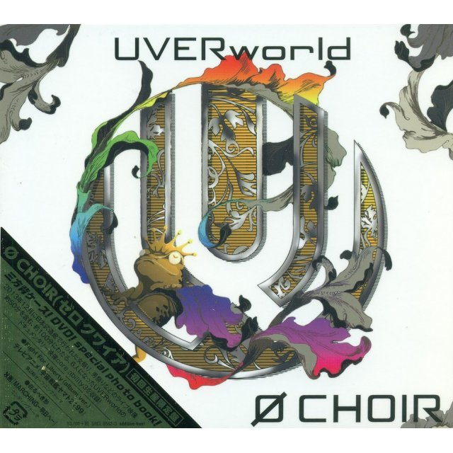 0 Choir [CD+DVD Limited Edition]