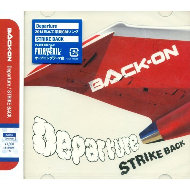 Departure / Strike Back [CD+DVD Type A]