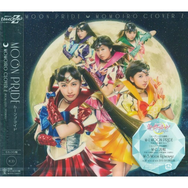 Moon Pride [Momoclo Edition CD Only]