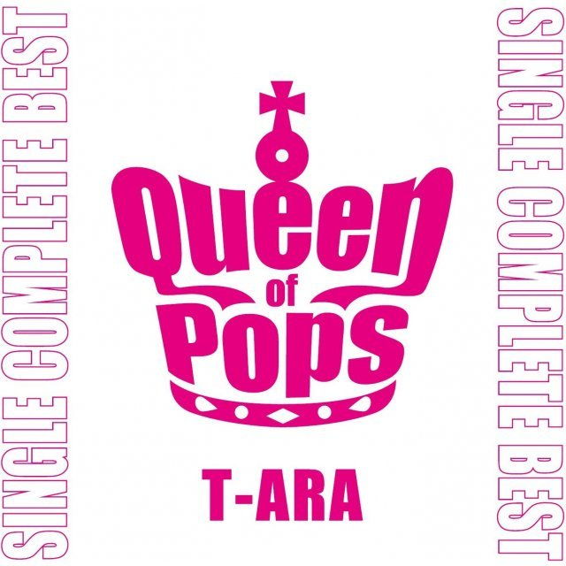 Queen of Pops [Pearl Edition]
