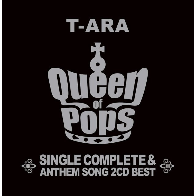 Queen of Pops Sapphire Edition [2CD]