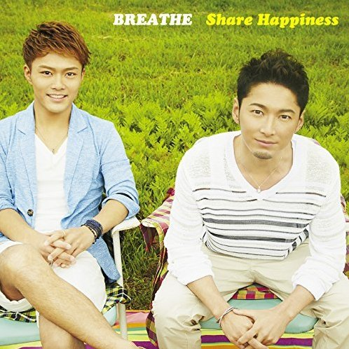 Share Happiness [CD+DVD]