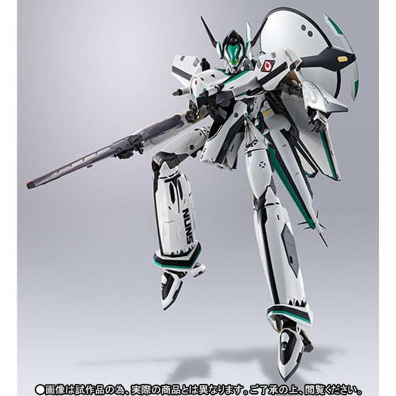 DX Chogokin Macross Frontier: RVF-171EX Nightmare Plus EX (Luke Angelloni Machine)