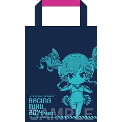 Racing Miku Tote Bag: 2014 Ver.