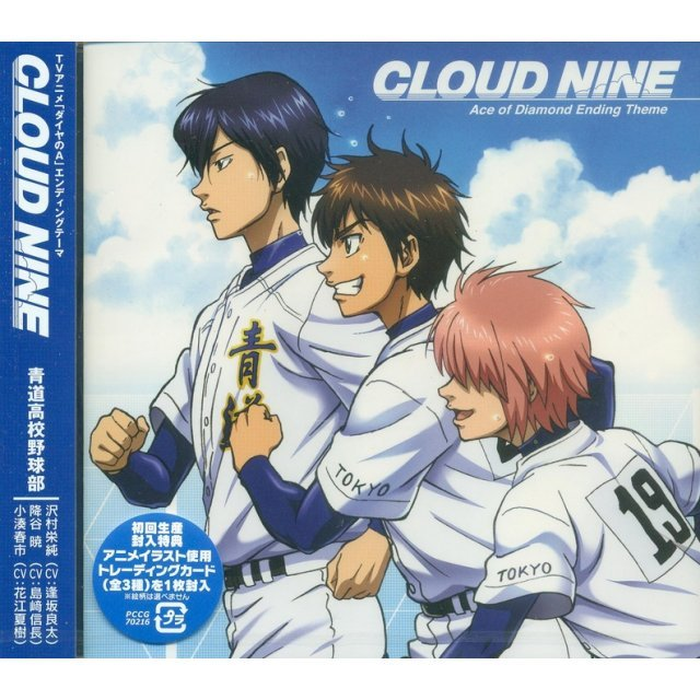 Cloud Nine (Ace of Diamond Outro Theme)