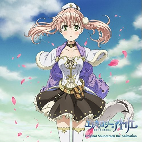 Atelier Escha & Logy - Alchemists Of The Dusk Sky Original Soundtrack The Animation