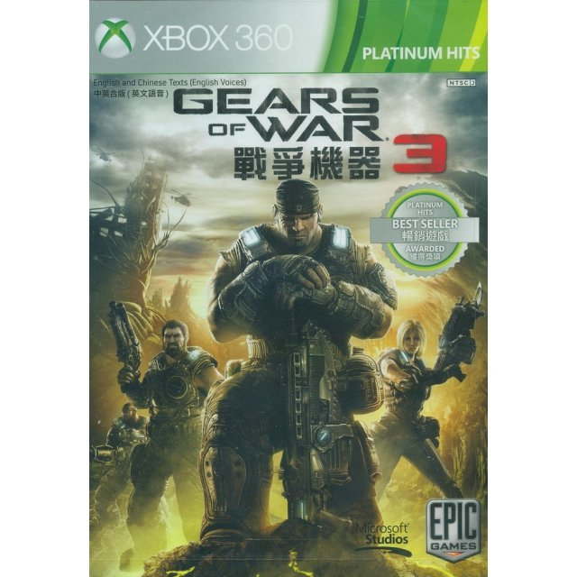 Gears of War 3 (Platinum Hits) (Chinese Sub)