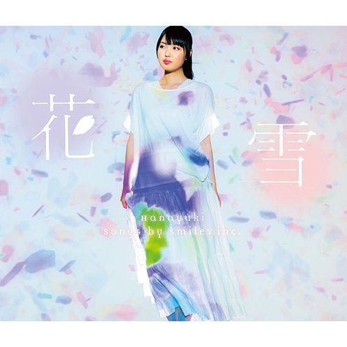Hana Yuki [CD+DVD]