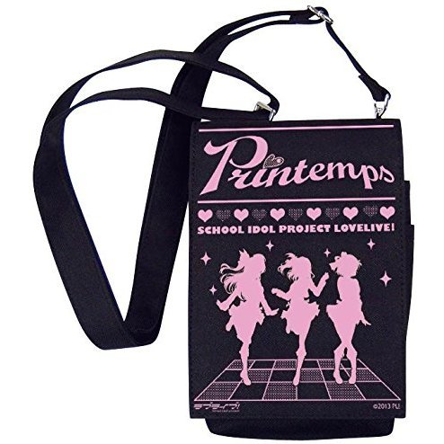Love Live! 4 Way Scissors Bag: Printemps