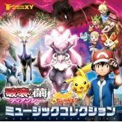 Pokemon The Movie XY Music Collection