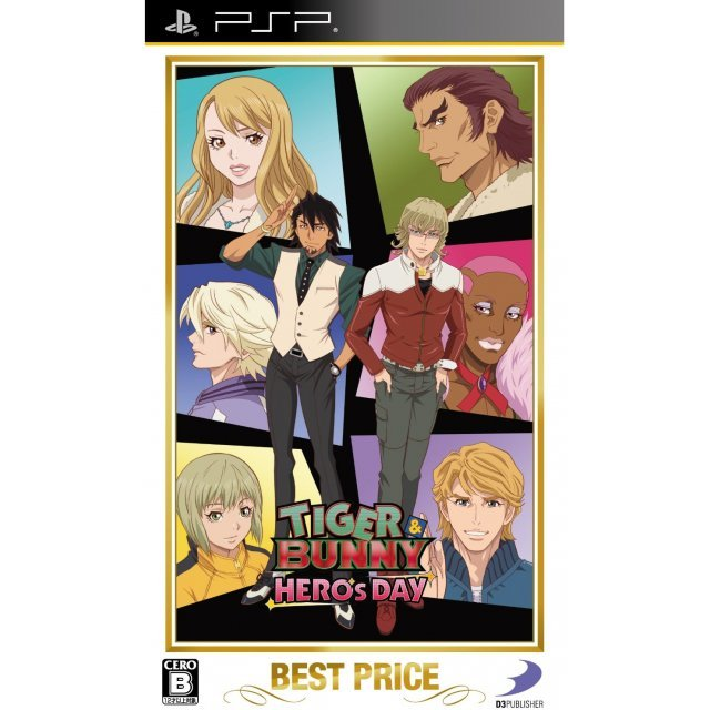 Tiger & Bunny: Hero's Day [Best Price Version]