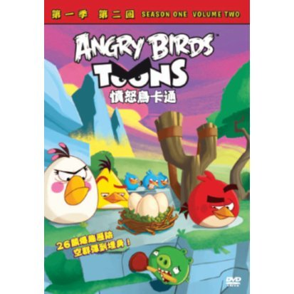 Angry Birds Toons Season 1 Vol.2