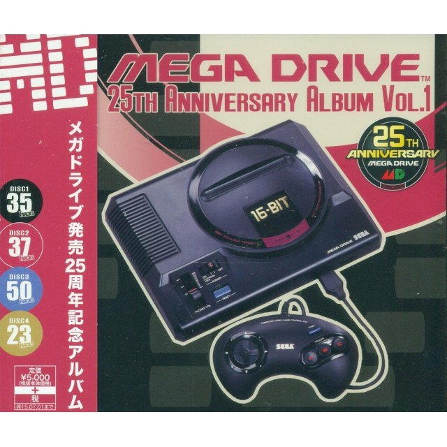 Mega Drive 25th Anniversary Album Vol.1 [4CD]