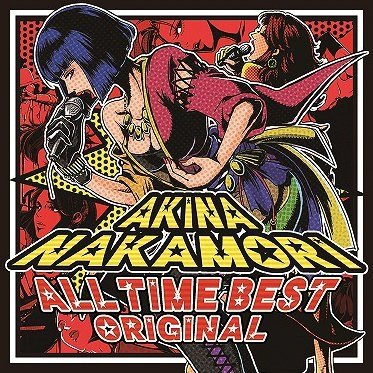 All Time Best - Original [2CD+DVD Limited Edition]