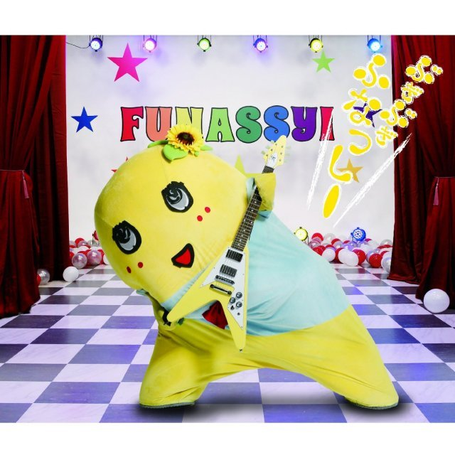 Boogie Boogie Funassyi - Funassyi Official Theme Song 2 [CD+DVD Limited Edition Jacket A]