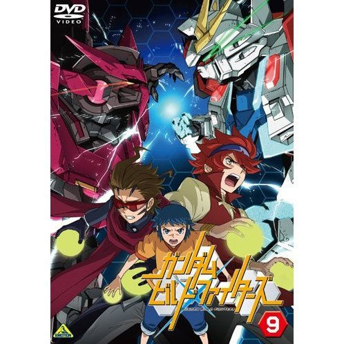 Gundam Build Fighters 9