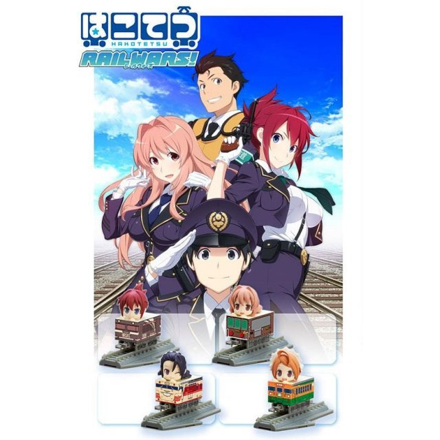 Hakotetsu: Rail Wars (Set of 8 Pieces)