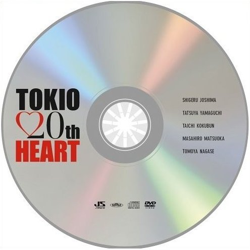 Heart [2CD+DVD Limited Edition 2]