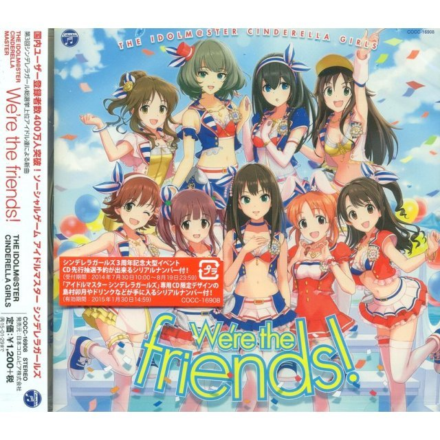 Idolmaster Cinderella Masters We're The Friends