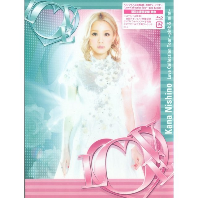 Love Collection Tour - Pink & Mint [Limited Edition]