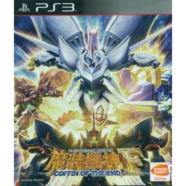 Super Robot Taisen OG Saga: Masou Kishin F Coffin of The End (Japanese)