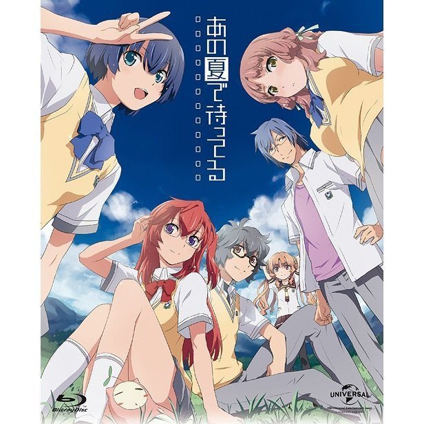 Waiting In The Summer Blu-ray Complete Box [Blu-ray+OVA Limited Edition]