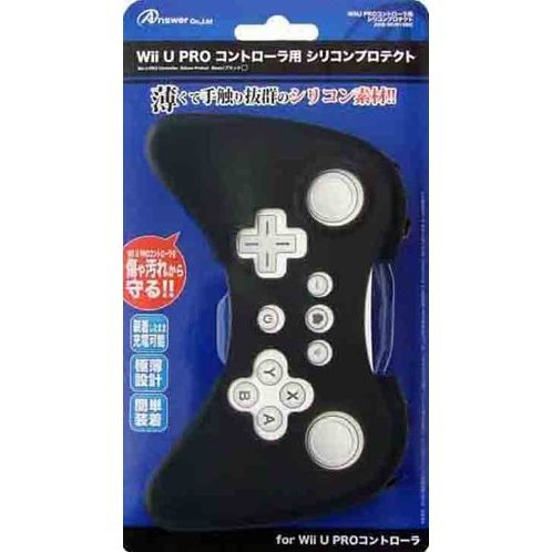 Silicone Protector for Wii U Pro Controller (Black)