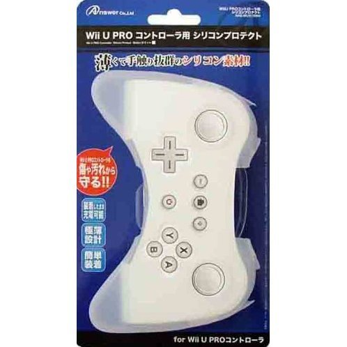 Silicone Protector for Wii U Pro Controller (White)