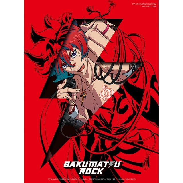 Bakumatsu Rock Vol.1 [DVD+CD Limited Edition]