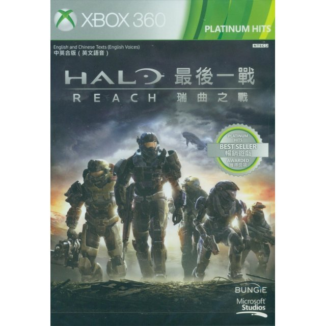 Halo Reach (Platinum Hits)