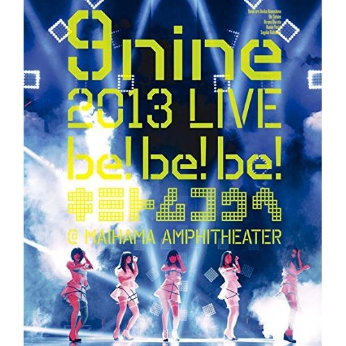 2013 Live Be Be Be - Kimi To Muko He