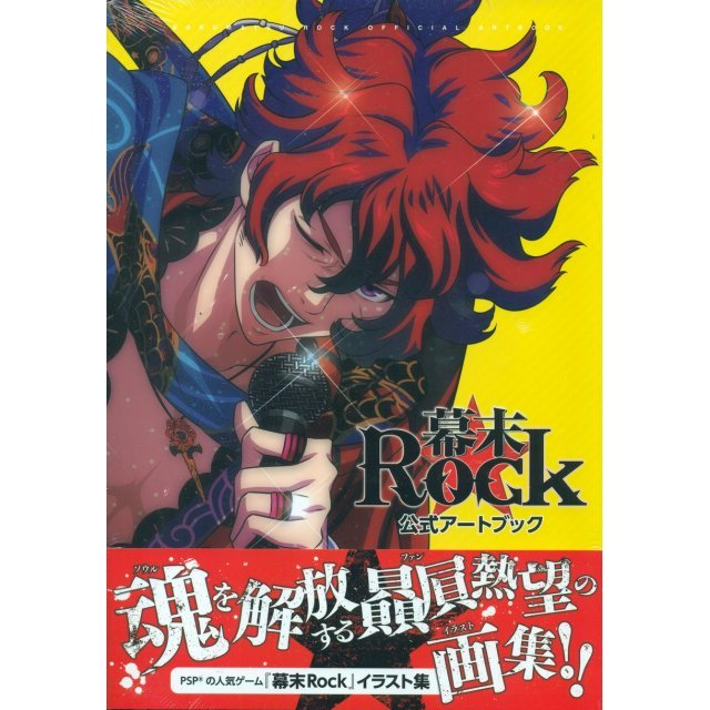 Bakumatsu Rock Official Art Book