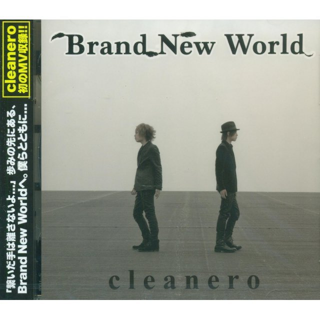Brand New World [CD+DVD Limited Edition Type B]