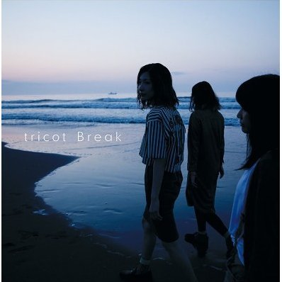Break [Limited Pressing]