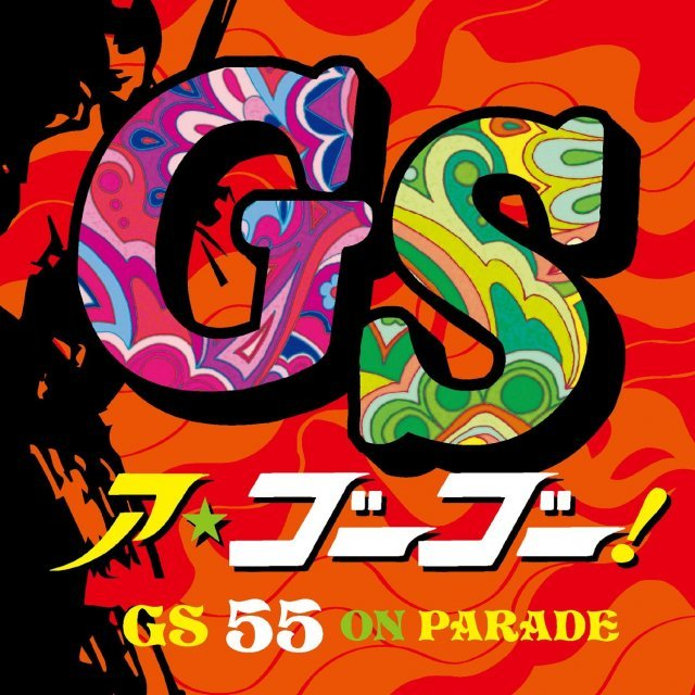 Gs A Go Go - GS 55 On Parade
