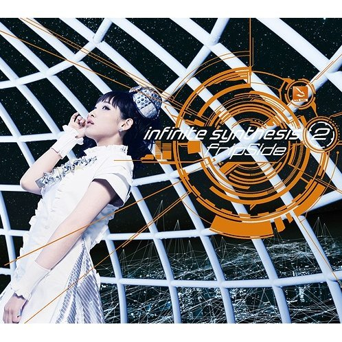 Infinite Synthesis 2 [CD+DVD Limited Edition]