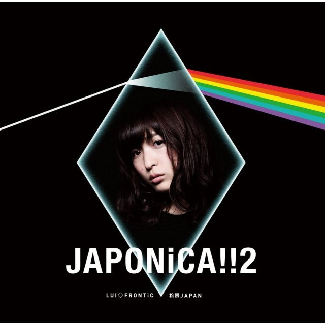 Japonica 2