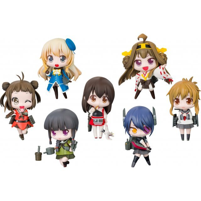 Kantai Collection Mini Figure (Set of 8 pieces)