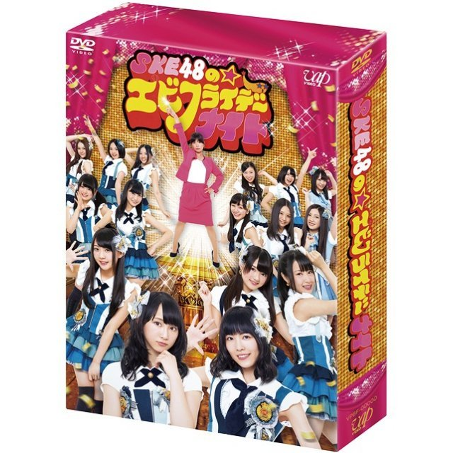 Ske48 No Ebi Friday Night Dvd Box