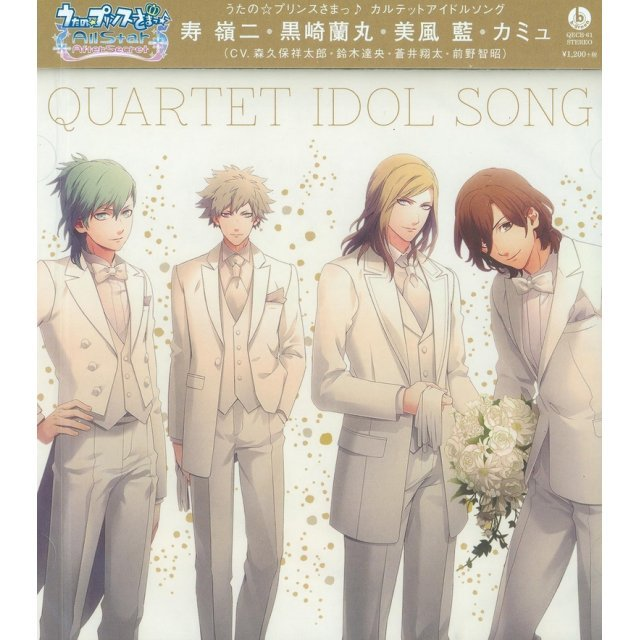 Uta No Prince Sama Quartet Idol Song