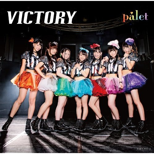 Victory [CD+DVD Type A]