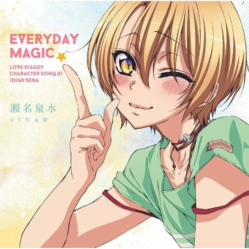 Everyday Magic (Love Stage Character Song 01)