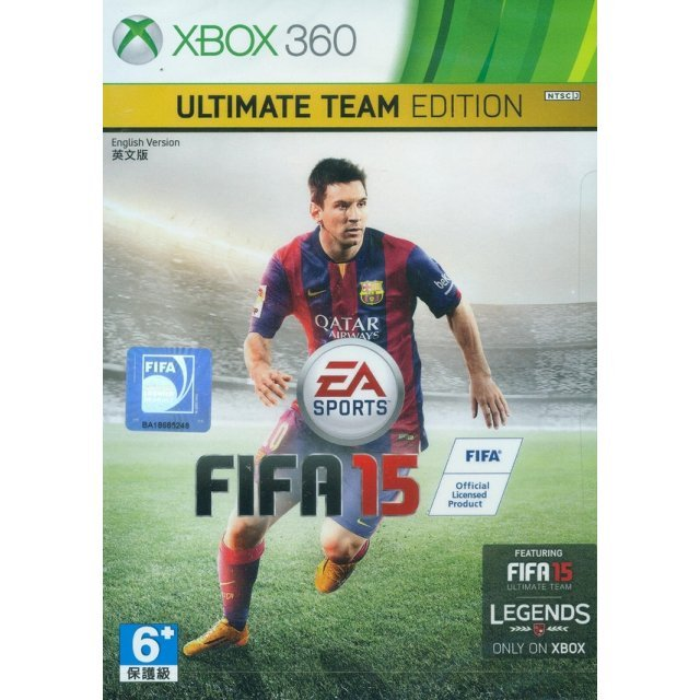 FIFA 15 Ultimate Team Edition (English)