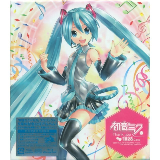 Hatsune Miku Thank You 1826 Days Sega feat. Hatsune Miku Project 5th Anniversay Selection [2CD+Blu-ray Limited Edition]