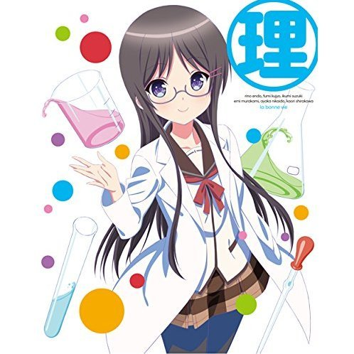 Jinsei Sodan Tv Animation Jinsei Vol.1 [DVD+CD]
